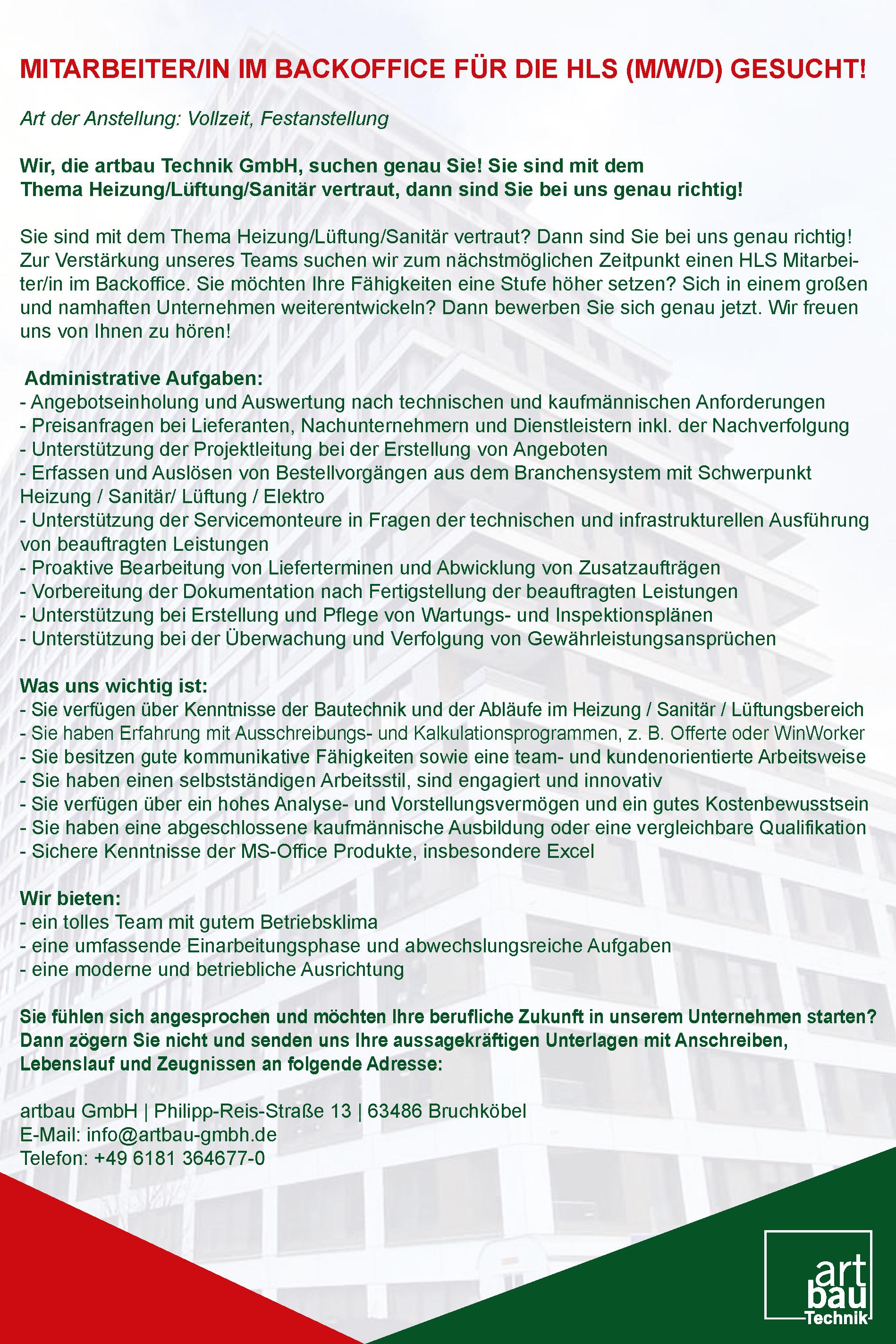Jobangebote 2021_Backoffice HLS